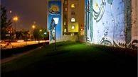 دیواره های  رنگارنگ در شمال شرق پایتخت چشم نواز می شود