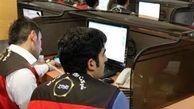 لوب کات و وکیوم باتوم در سبد خریداران بورس کالای ایران
