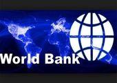 سیر تحول نظام بانکی کشور با بانکداری الکترونیک بانک ملّی