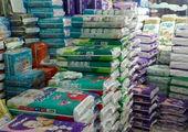 قاچاق ۳۰ درصد زعفران تولیدی به کشورهای همسایه