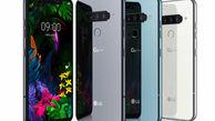 قابلیتهای  LG G8S ThinQبرای استفاده حرفهایتر