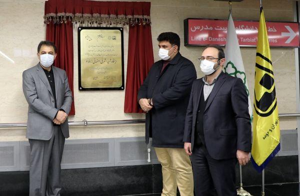 افتتاح سه ایستگاه جدید متروی تهران