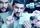 مهران مدیری و محمدرضا گلزار در یک بدن + عکس
