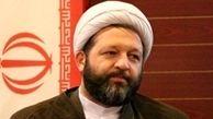 قدردانی نماینده فومن از حمایت مالی پست بانک ایران از توسعه کسب و کارهای خرد