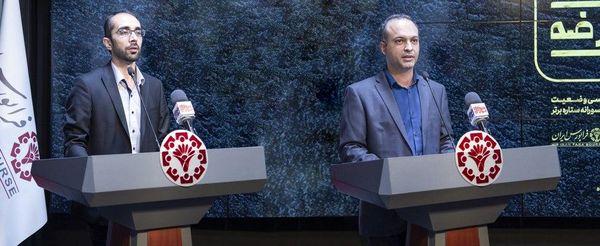 صندوق جسورانه فعال در حوزه فینتک جذب سرمایه میکند
