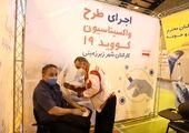 بیش از هزار نفر از کارکنان شرکت بهره برداری مترو دوز دوم واکسنخود را دریافت کردند