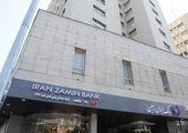 بر فراز بانکداری دیجیتال بانک ایران زمین؛ 7 دقیقه ای وام بگیرید