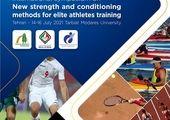 کارگاه آموزشی تغییرات فیزیولوژیکی ورزشکاران در سفر