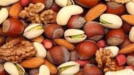 قیمت آجیل و خشکبار عید هفته آینده اعلام میشود