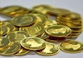 نرخ طلا و سکه در ۲۷ آبان ماه