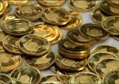 نرخ سکه و طلا در ۱۹ بهمن