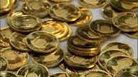 نرخ طلا، سکه و ارز