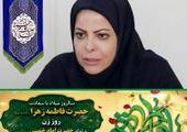 پیام مدیر کل به مناسبت روز ولادت حضرت فاطمه الزهرا (س) و روز زن
