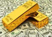 قیمت طلا ، سکه و ارز