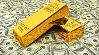 قیمت طلا،سکه و ارز در 21 فروردین