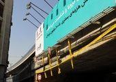 رفع نقاط حادثه خیز خیابان ولیعصر(عج)