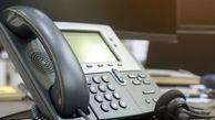 پاسخ به ۱۸ هزار پرسش مشتریان درباره خدمات بانک