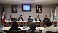 کمپین نما ، هویت شهرما به منطقه 7 رسید