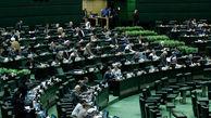 جلسات نوبت عصر مجلس لغو شد