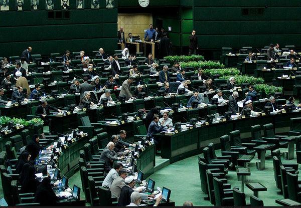 مجلس پیگیر حذف مجوزهای کسب و کار می شود؟