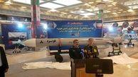 وزارت دفاع موشک کروز برد بلند زمینی «هویزه» را رونمائی کرد