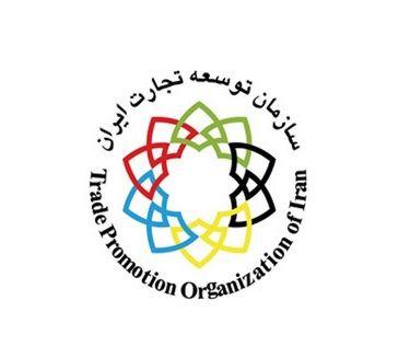 برگزاری هجدهمین اجلاس کمیسیون مشترک ایران و عمان
