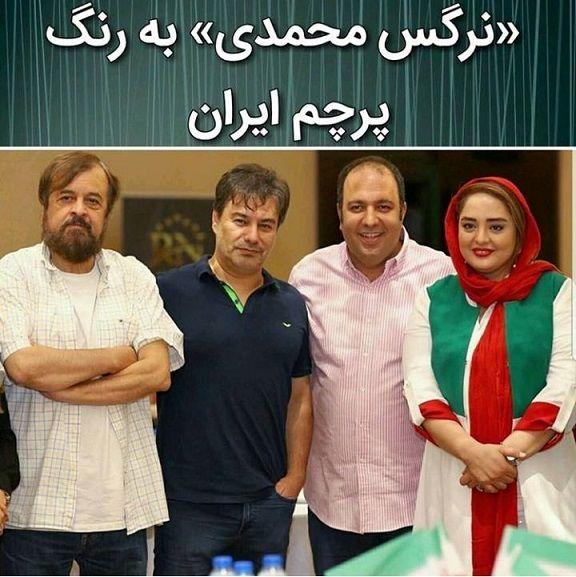 تصاویر جدید نرگس محمدی و علی اوجی + عکس