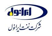 جایگاه مناسب بانک کشاورزی در فهرست شرکت های برتر ایران