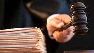 صدور آرای کمیته وضعیت / پارس جنوبی جم محکوم شد