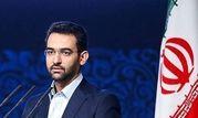 پیشنهاد صفر شدن تعرفه مکالمات در اربعین به عراق