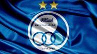 واکنش باشگاه استقلال به یکی از برنامههای صداوسیما/ نگاه ملی فقط به یک رنگ اختصاص دارد!