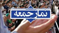 پس از بیست ماه در تهران نماز جمعه برگزار می شود
