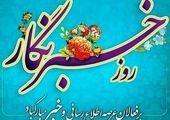 منطقه 12 پایتخت، منطقه برتر شهر تهران در موضوع نگهداشت شهر
