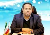 افتتاح 16 پروژه آبفا  با اعتبار بیش از 245میلیارد ریال در استان اصفهان
