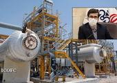 اجرای پروژههای مطالعات جامع و میدان محور شرکت نفت مناطق مرکزی ایران