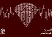 پس از برگزاری کنفرانس اطلاع رسانی، نماد پتروشیمی تندگویان مجاز به معامله شد
