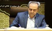 پیام استاندار قم به مناسبت ایام الله دهه فجر