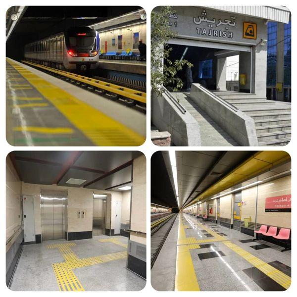 خدمات شرکت بهره برداری متروی تهران به افراد دارای معلولیت