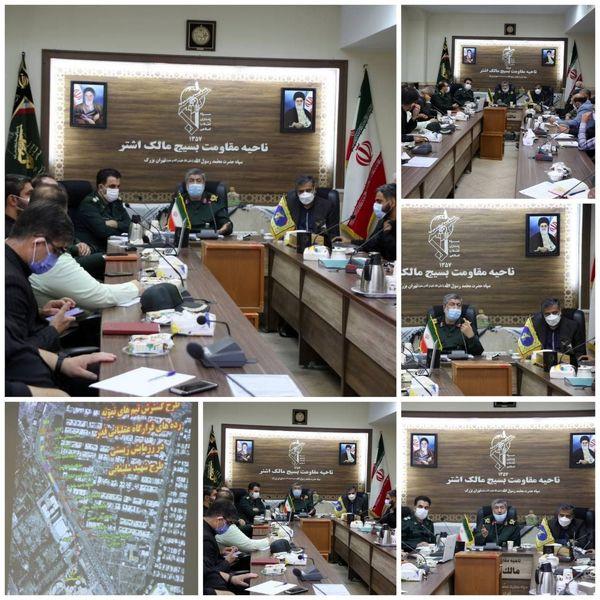 برگزاری جلسه هماهنگی رزمایشی زیستی طرح شهید قاسم سلیمانی در منطقه ۱۵