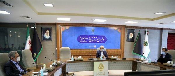 گرامیداشت هفته بانکداری اسلامی در بانک کشاورزی