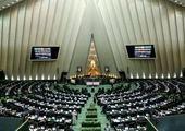 ممنوعیت موضعگیری مقامات و مسئولین به نفع یا ضرر نامزدها در انتخابات مجلس
