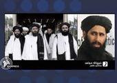 ورود طالبان به جلالآباد، مرکز ولایت ننگرهار