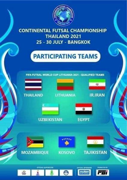 تیم ملی فوتسال ایران به بانکوک می رود