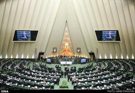 لایحه CFT در مجلس اصلاح شد
