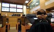 معامله 32 هزار تن شمش بلوم در بورس کالای ایران
