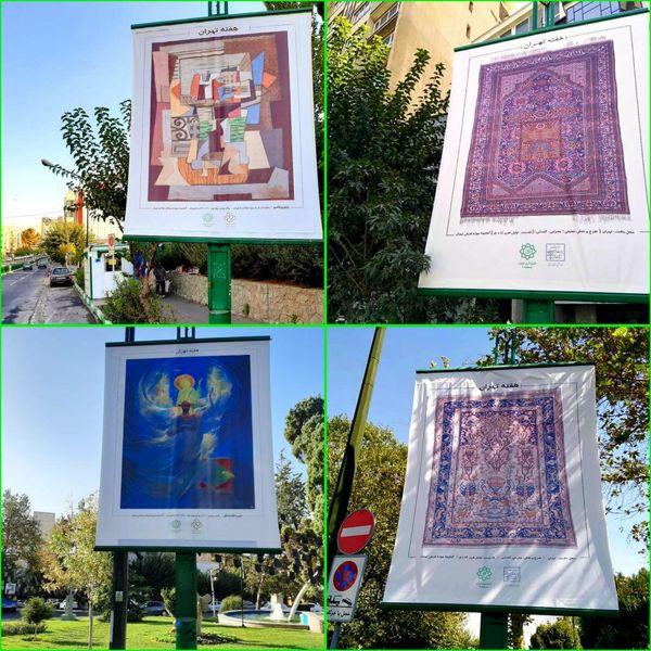آشتی خیابانهای مرکزی شهر با هنر