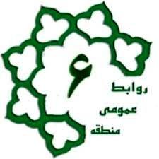 محله والفجر مزین به تمثال شهیدان پورجمشیدیان شد