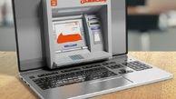 افزایش کاربران الکترونیکی بانک مسکن