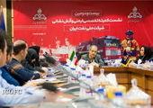 عملکرد فعال اچاسیی شرکت ملی نفت ایران در سال اخیر