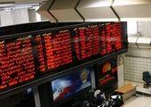 ارزش معاملات از 140750 میلیارد ریال گذشت
